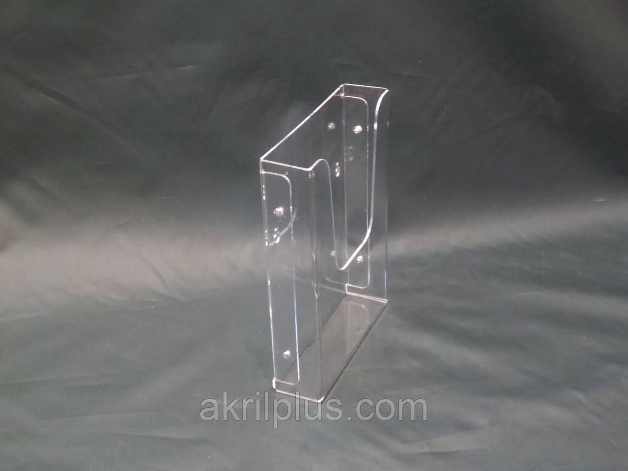 Настенный карман А5 вертикальный