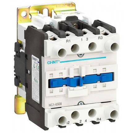 Контактор переменного тока NC1-9511 220V 50Hz, Chint, фото 2
