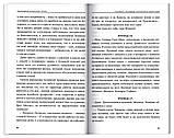 Флавиан ― Исповедь случайного попутчика. Протоиерей Александр Торик, фото 3