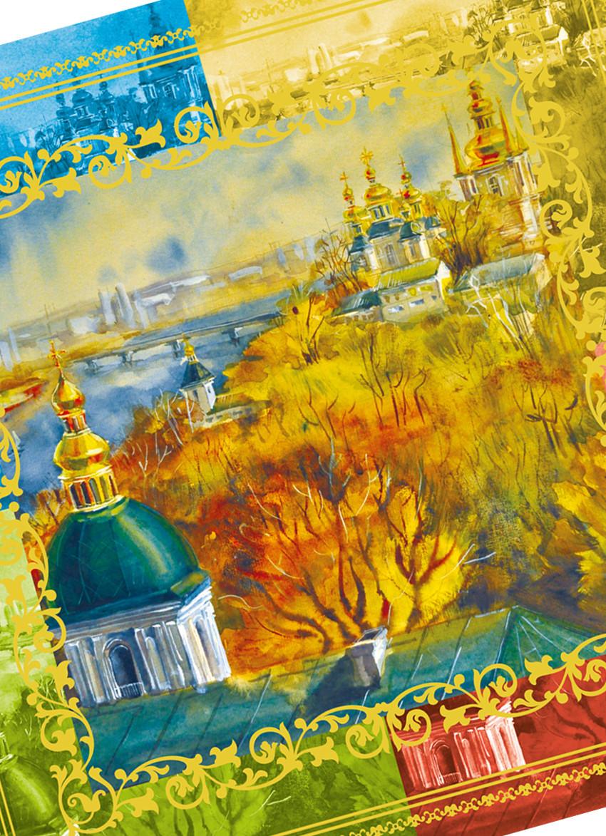 """Дизайнерський шовковий платок """"Київські мотиви. Чотири сезони"""""""