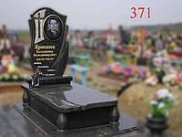 Пам'ятник з маславського граніту