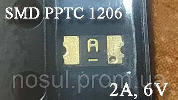 Предохранитель самовосстанавливающийся SMD PPTC 1206 (2A, 6V) MF-PPTC-1206-2A-6V