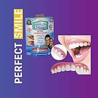 Съемные виниры PERFECT SMILE VENEERS, виниры для зубов, накладные зубы, накладки для зубов