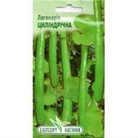 Семена лагенарии Цилиндрическая 5 шт.