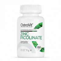 Цинк OstroVit Zinc Picolinate 150 tab