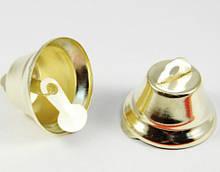 Колокольчик сувенирный, 35 мм, золотистый УЦЕНКА - БЕЗ ЯЗЫЧКОВ