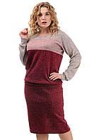 Женский костюм двойка «STYLE» бордовый