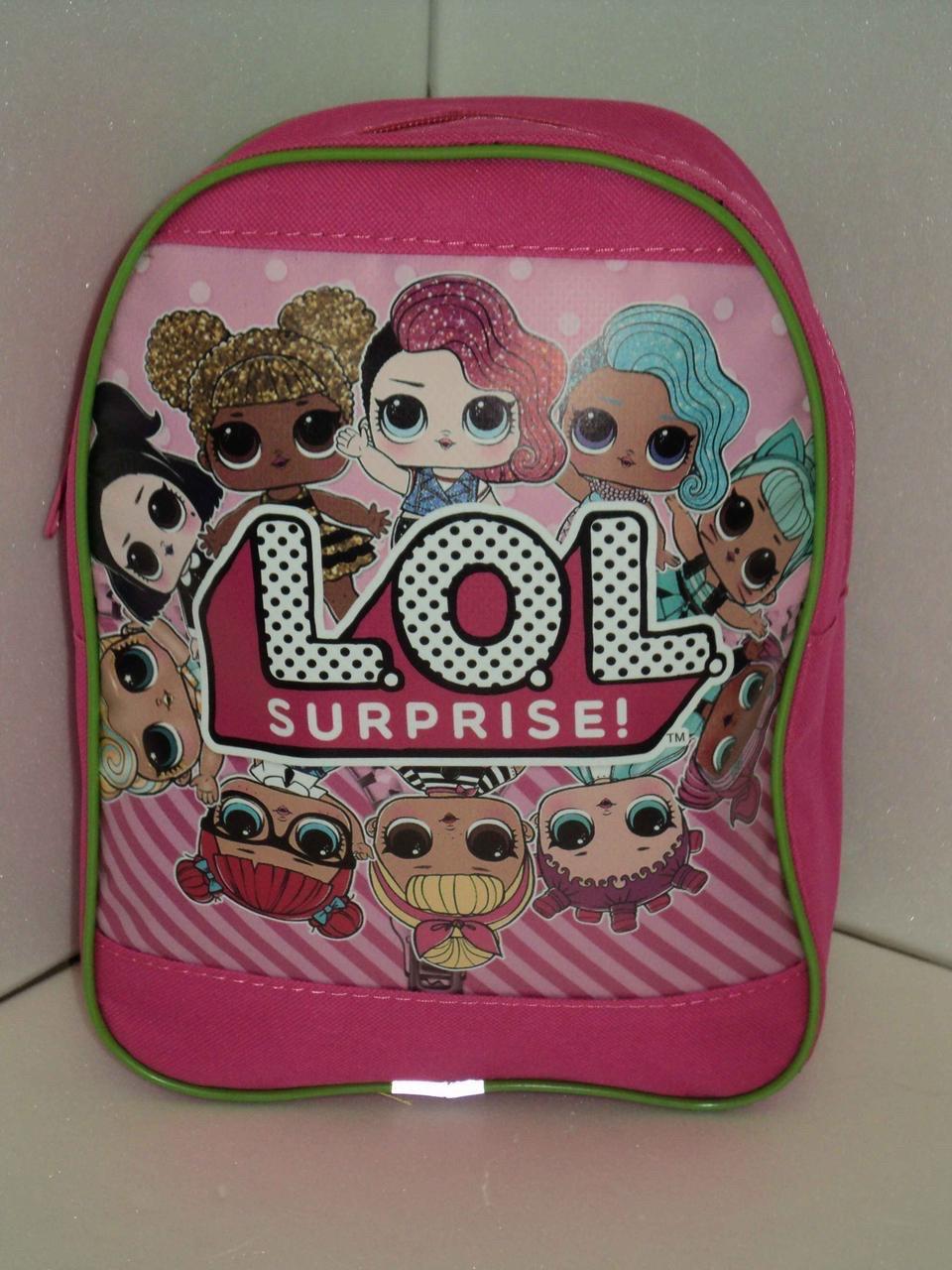 Рюкзак для девочки Куклы Лол. Копия