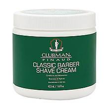 Крем для гоління ClubmanPinaud Classicbarbershavecream453мл