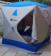 Палатка-куб для зимней рыбалки Daster серо-синяя