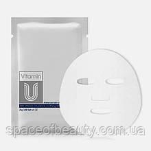 Відновлююча Тканинна Маска З Вітаміном U Vitamin U Essence Soothing Mask