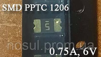 Предохранитель самовосстанавливающийся SMD PPTC 1206 (0.75A, 6V) MF-PPTC-1206-0.75A-6V