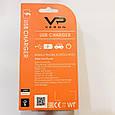 Скоростное зарядное устройство VR Veron, фото 2