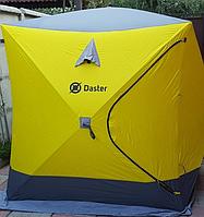 Палатка-куб для зимней рыбалки Daster серо-желтая