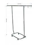 Вешалка одинарная с регулировкой высоты, фото 3