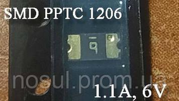 Предохранитель самовосстанавливающийся SMD PPTC 1206 (1.1A, 6V) MF-PPTC-1206-1.1A-6V