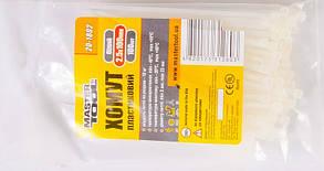 Хомут пластиковый белый, 2,5*100 мм, прочность 8кг, 100шт Mastertool (20-1802)