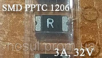 Предохранитель самовосстанавливающийся SMD PPTC 1206 (3A, 32V) MF-PPTC-1206-3A-32V