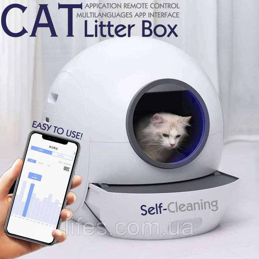 Автоматический туалет для кошек Els-Pet E801, WiFi, УФ-стерилизация.