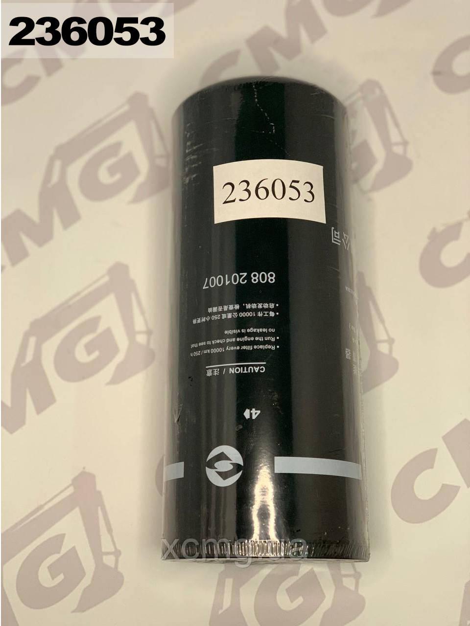 Фільтр масляний для автокрана QY25K5 D17-002-40