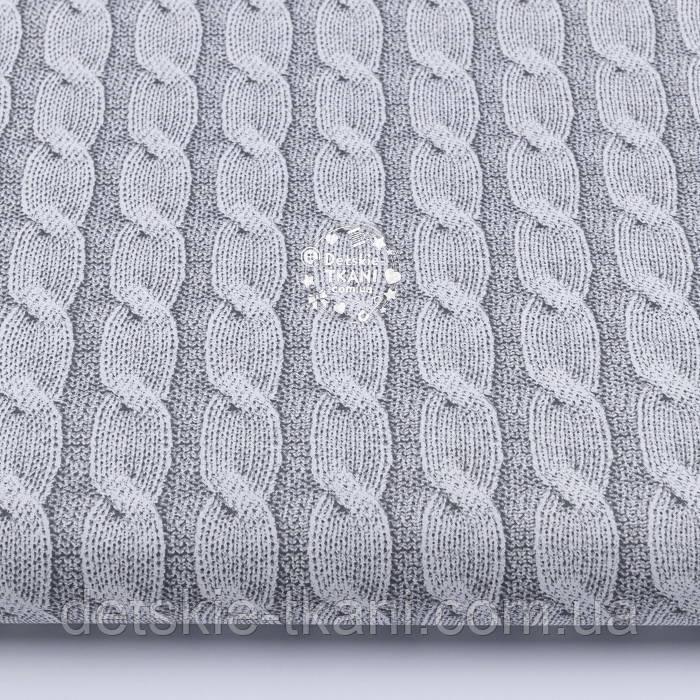 "Ткань бязь с имитацией вязки спицами ""Косичка"", цвет серый, №3187а"
