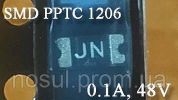 Предохранитель самовосстанавливающийся SMD PPTC 1206 (0.1A, 48V) MF-PPTC-1206-0.1A-48V