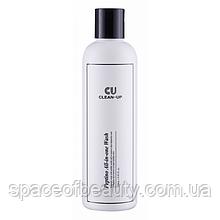 Засіб Для Купання Clean-Up Peptino All-In-One Wash CUSKIN 250 ml
