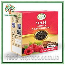 Чай чорний з малиною 70г