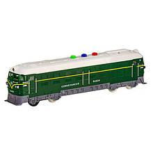 Поезд инерцыонный 7792A (Green)