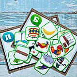 """Набір карток для логопедів """"Диференціація звуків: б/п"""", фото 2"""