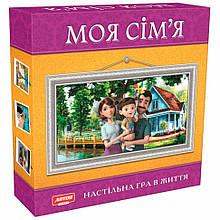 """Настольная игра """"Моя семья"""" (укр.) 0765ATS"""