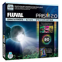 Лампа для аквариума Fluval «Prism 2.0 LED»