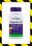 Natrol, Витамин D3, быстрорастворимый, со вкусом клубники, 5 000 МЕ, 90 таблеток