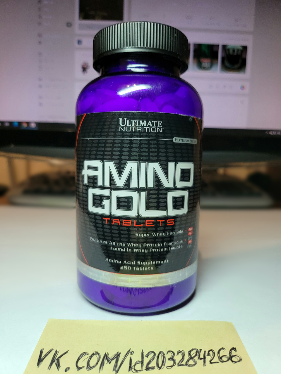 Комплекс аминокислот Ultimate Nutrition Amino Gold 250 tabl
