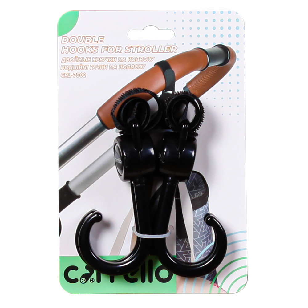 Подвійні гачки на коляску CARRELLO CRL-7002 /36/