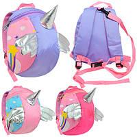Детский рюкзак Stenson с поводком 25*20*11 см
