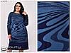 Теплое вязаное платье прямого кроя с принтом большой размер: 52-54\56-58\60-62, фото 2