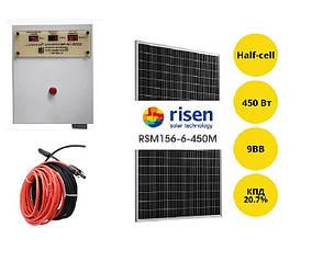Набір для нагріву води від сонячних панелей SK2000