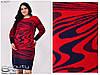 Теплое вязаное платье прямого кроя с принтом большой размер: 52-54\56-58\60-62, фото 5
