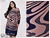 Теплое вязаное платье прямого кроя с принтом большой размер: 52-54\56-58\60-62, фото 6