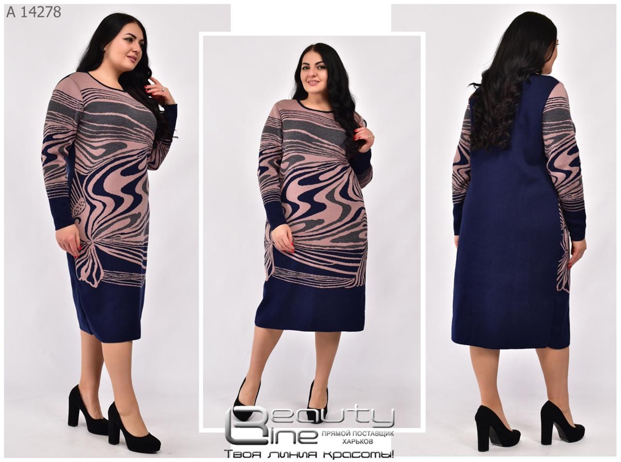 Теплое вязаное платье прямого кроя с принтом большой размер: 52-54\56-58\60-62