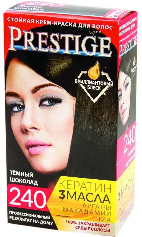 Краска для волос Prestige 240 темный шоколад, Престиж
