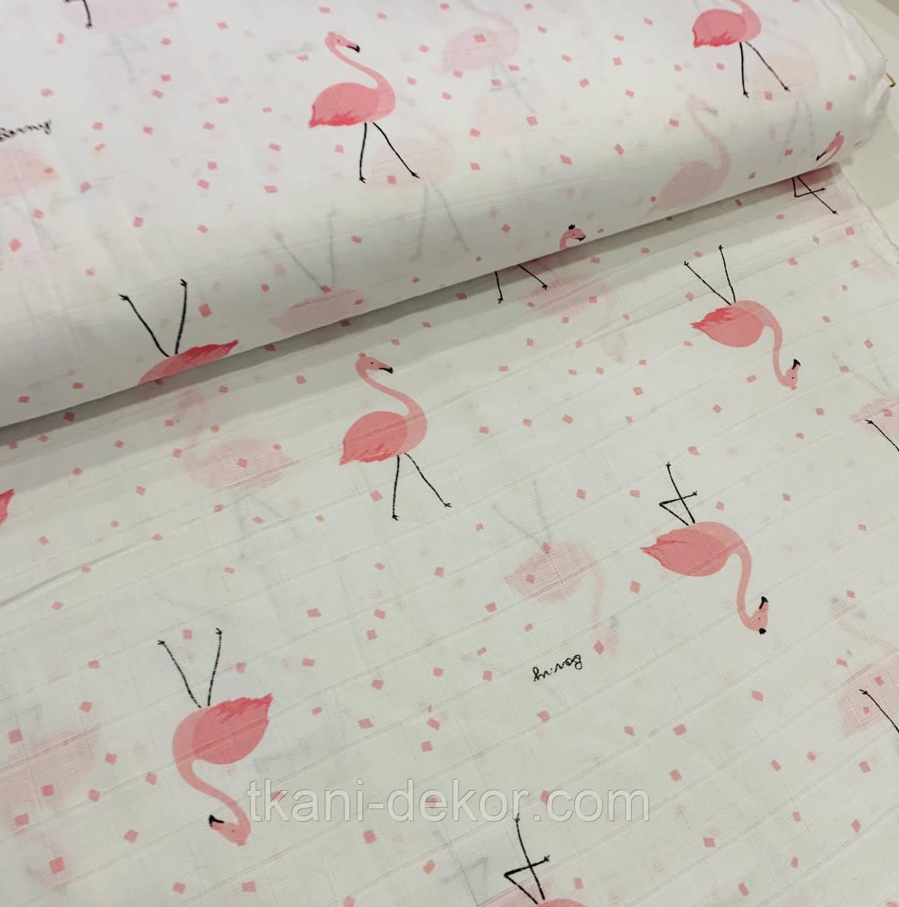 Муслин (хлопковая ткань) розовые фламинго (ширина 1,2 м)