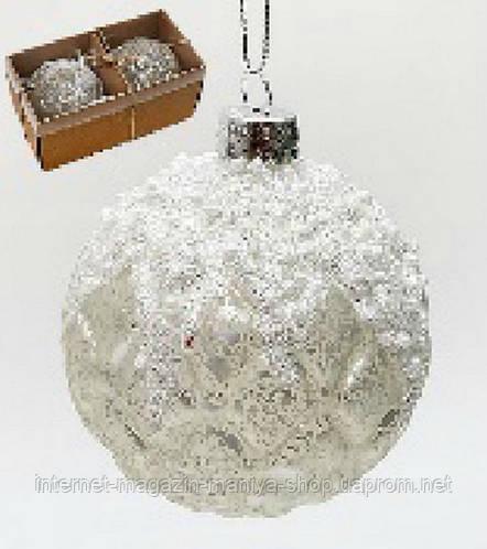 Набор елочных шаров (2), 8см
