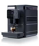 Кофемашина Saeco Royal Black, фото 3