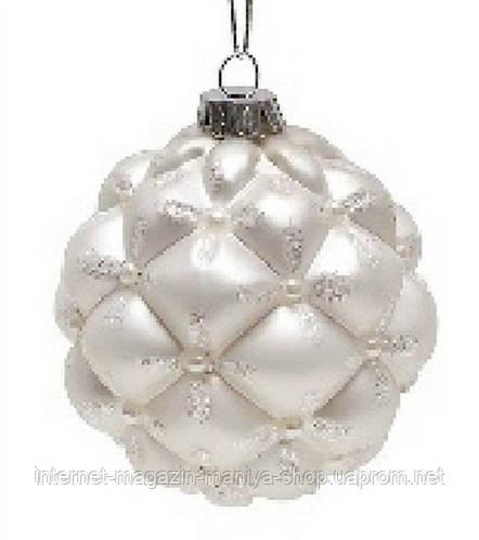 Елочный шар 8см белый с жемчужинами