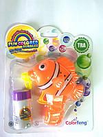 CF19302C Пистолет-мыльные пузыри цветные рыба