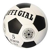 A5370  Мяч футбольный