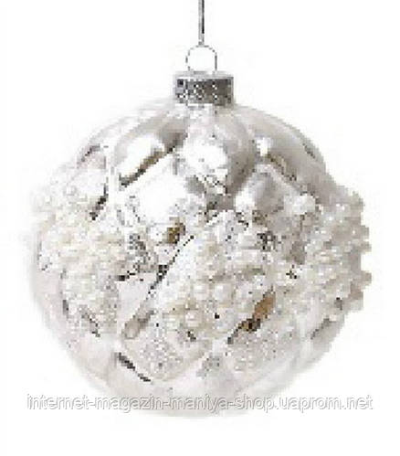 Елочный шар 10см белый с жемчужинами
