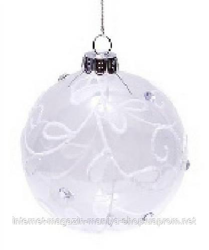 Елочный шар - прозрачный с узорами и кристаллами